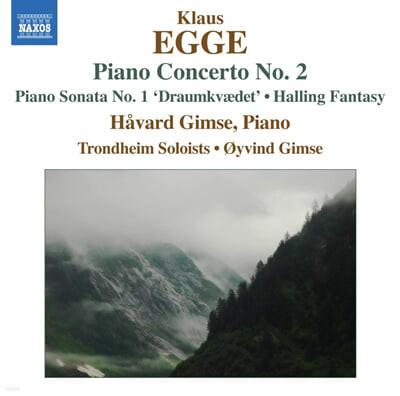 에게 : 피아노협주곡 2번 외 노르웨이 피아노음악들