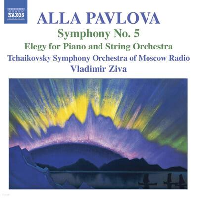 파블로바 : 교향곡 5번, 피아노와 현을 위한 엘레지