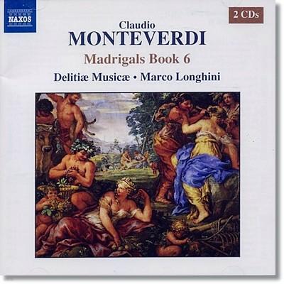 Delitiae Musicae 몬테베르디: 마드리갈 6권 (Monteverdi: Madrigals Book 6) [아리안나의 탄식 포함]