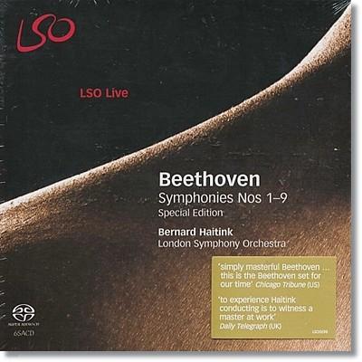 Bernard Haitink 베토벤: 교향곡 전곡집 (Beethoven: Symphonies Nos.1-9)