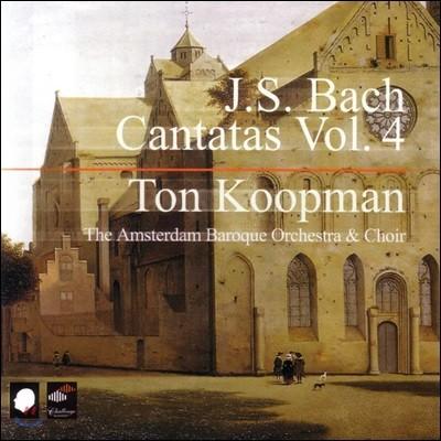 Ton Koopman 바흐: 칸타타 전곡 4집 (Bach: Complete Cantatas Vol. 4) 톤 쿠프만