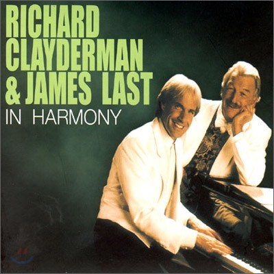 Richard Clayderman & James Last - In Harmony