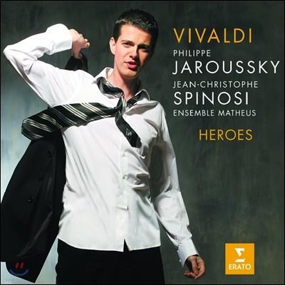 Philippe Jaroussky 비발디: 오페라 아리아 (Heroes - Vivaldi: Opera Arias) 필립 자루스키