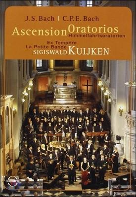 Sigiswald Kuijken / La Petite Bande 승천축일을 위한 바흐 부자의 종교걸작들 (J.S. & C.P.E. Bach: Ascension Oratorios)