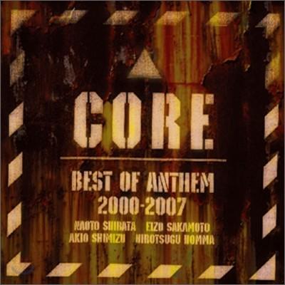 Anthem - Core: Best of Anthem