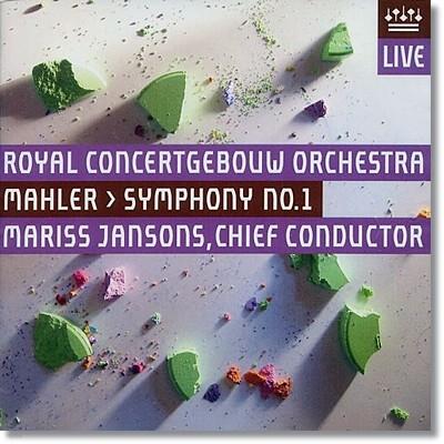 Mariss Jansons 말러 : 교향곡 1번 '거인' (Mahler: Symphony No. 1 in D major 'Titan') 마리스 얀손스