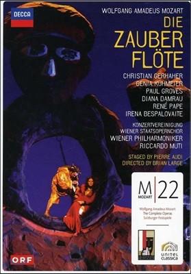 Riccardo Muti 모차르트 : 마술 피리 [잘츠부르크 축제 실황] (Mozart : Die Zauberflote)
