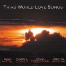Avishai Cohen & Omer Avital - Third World Love Songs