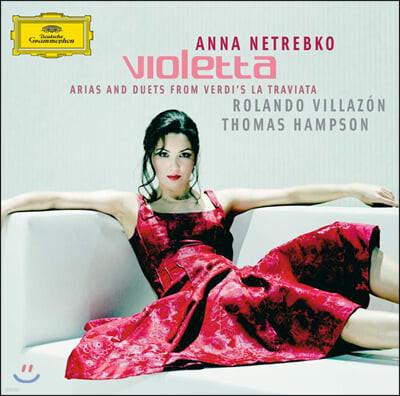 Rolando Villazon 비올레타 - 베르디 라 트라비아타의 아리아와 듀엣곡 (Violetta)