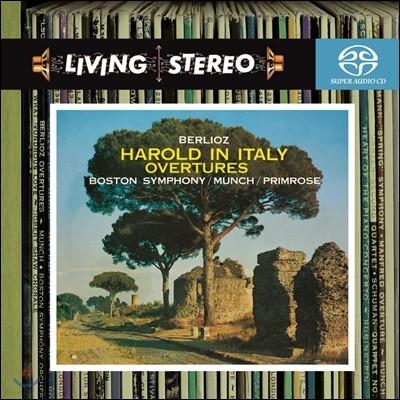 Charles Munch 베를리오즈: 이탈리아의 해롤드, 서곡 - 샤를 뮌시 (Berlioz: Harold in Italy,Roman Carnival Overture)