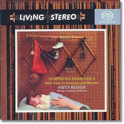 R.쉬트라우스 : 가정 교향곡, 서민귀족 - 프리츠 라이너 (SACD)