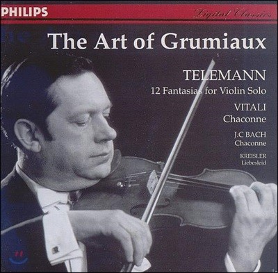 그뤼미오의 예술 (The Art Of Arthur Grumiaux)