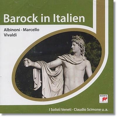 알비노니/마르첼로/비발디 : 이탈리아의 바로크 - 말과르/시모네