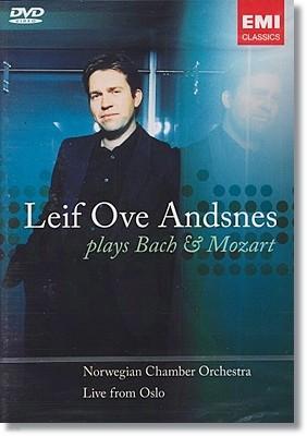 안스네스가 연주하는 바흐와 모차르트