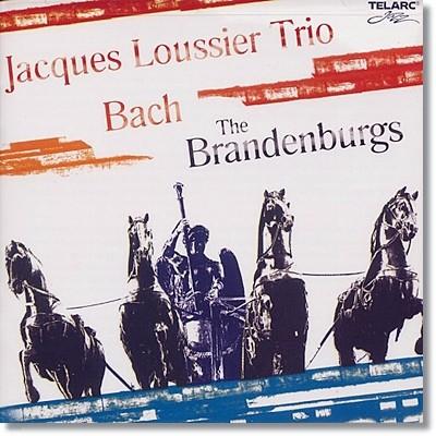 Jacques Loussier Trio 바흐: 브란덴부르크 협주곡 전곡집 (Bach: Brandenburg Concertos Nos. 1-6 BWV1046-1051)