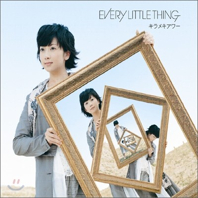 Every little thing - キラメキアワ?