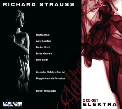 Dimitri Mitropoulos 슈트라우스: 오페라 `엘렉트라` (R. Strauss: Elektra)