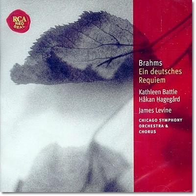 브람스 : 독일 레퀴엠 - 캐서린 배틀, 제임스 레바인