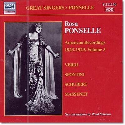 로자 폰셀 아메리칸 레코딩 Vol.3