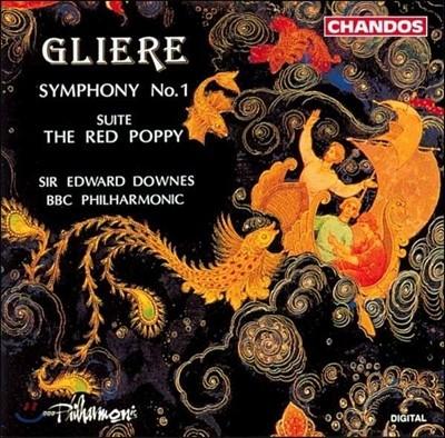 Edward Downes 글리에르: 교향곡 1번, 레드 포피 모음곡 (Reinhold Gliere: Symphony No.1, Red Poppy Suite Op.70)
