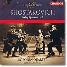 Borodin Quartet 쇼스타코비치: 현악 사중주 (Shostakovich: String Quartets Nos. 1-13) 보로딘 사중주단