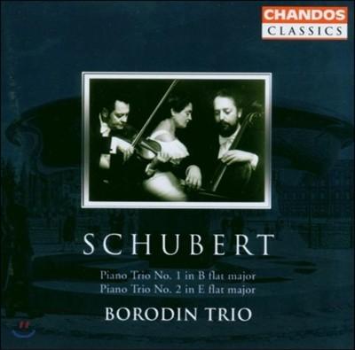 Borodin Trio 슈베르트 : 피아노 삼중주  1-2번 (Franz Schubert: Piano Trio No.1 Op.99 D.898, No.2 Op.100, D.929)