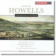 하우얼스 : 오케스트라 작품집
