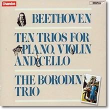 Borodin Trio 베토벤 : 10개의 피아노 트리오 (Beethoven : Ten Piano Trios)