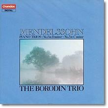 멘델스존 : 피아노 3중주 1, 2번 - 보로딘 사중주단