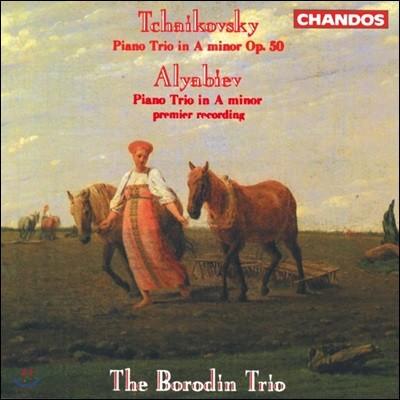 Borodin Trio 차이코프스키 / 알리아비에프: 피아노 삼중주 - 보로딘 삼중주단
