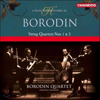 Borodin Quartet 보로딘: 현악 사중주 (Alexander Borodin: String Quartet No.1 No.2)