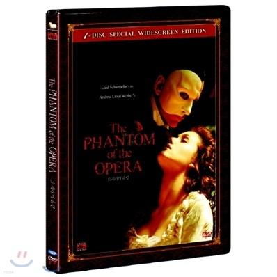 오페라의 유령 (1Disc) - 2004년작