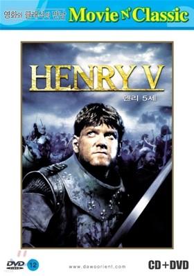 헨리5세 : Movie & Classic - Heinrich Schuetz - St. Matthew Passion SWV 479