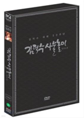 한국의 혼 : 김덕수 사물놀이 LE (3Disc)