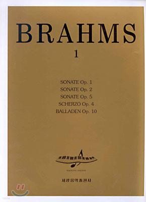 BRAHMS(브람스)ㆍ1