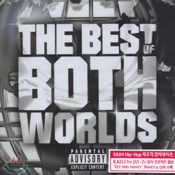 R.Kelly & Jay-Z - The Best Of Both World