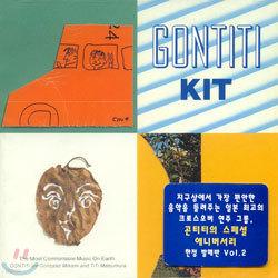 Gontiti - Kit