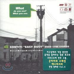 Gontiti - Easy Busy