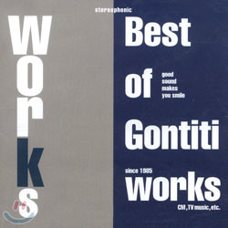 Gontiti - The Best Of Gontiti Works