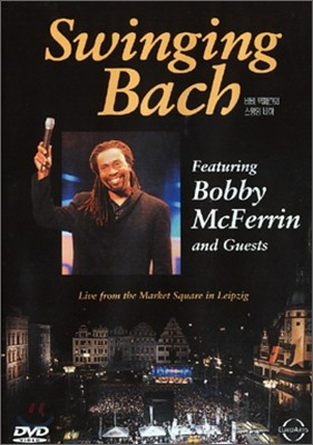 Bobby McFerrin - Swinging Bach