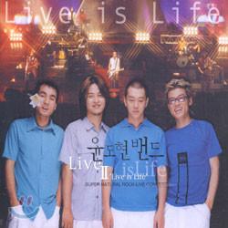 윤도현 밴드 - Live II : Live Is Life (재발매)