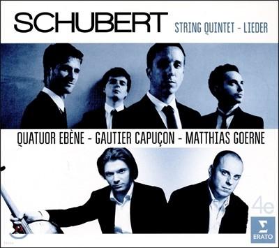 Quatuor Ebene 슈베르트: 현악 오중주, 가곡 (Schubert: String Quintet D956, Lieder) 에벤느 사중주단, 고티에 카퓌송, 마티아스 괴르네