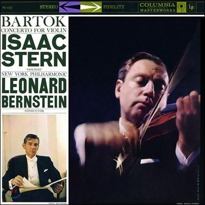 Leonard Bernstein / Isaac Stern 벨라 바르톡: 바이올린 협주곡 2번 (Bela Bartok: Concerto for Violin and Orchestra No. 2) 번스타인, 아이작 스턴