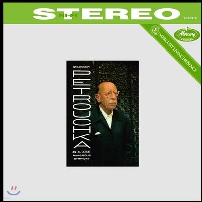 Antal Dorati 스트라빈스키: 발레 '페트루슈카' (Igor Stravinsky: Petruchka [Petroushka]) 안탈 도라티, 미네아폴리스 교향악단