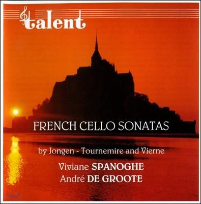 Viviane Spanoghe / Andre de Groote 프랑스 첼로 소나타집 - 조제프 용겐 / 투르느미르 / 루이 비에른 (French Cello Sonatas - Joseph Jongen / Charles Tournemire / Louis Vierne)