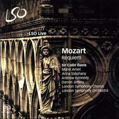 Colin Davis 모차르트: 레퀴엠 (Mozart : Requiem KV626) 마리 아넷, 앤드류 케네디, 콜린 데이비스, 런던 심포니