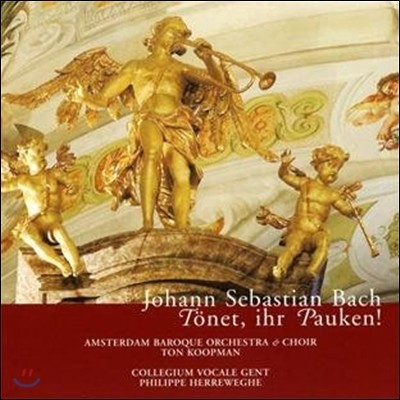 Ton Koopman / Philippe Herreweghe 2003년 멜크 바로크 음악제 - 바흐: 세속칸타타 '큰북을 울려라', 미사 브레비스 (Barocktage Stift Melk 2003 - J.S. Bach: Tonet Ihr Pauken BWV214, Missa Brevis BWV233)
