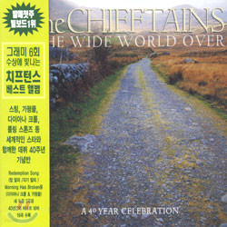 The Chieftains - The Wide World Over: A 40 Year Celebration(40주년 기념앨범)