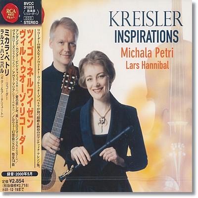 Kreisler Inspiration : 리코더로 연주하는 크라이슬러