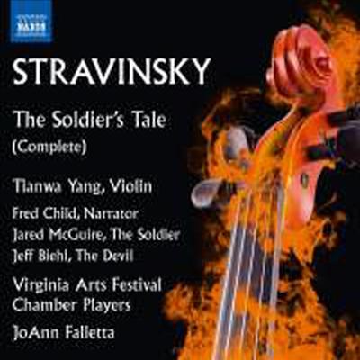 스트라빈스키: 병사의 이야기 - 영어반 (Stravinsky: L'Histoire du Soldat - English version by Michael Flanders and Kitty Black) - JoAnn Falletta